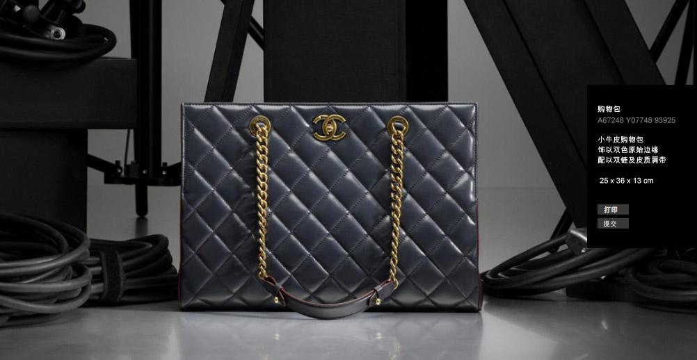 2018年香奈儿包包 世界顶尖包包奢侈品品品牌排名