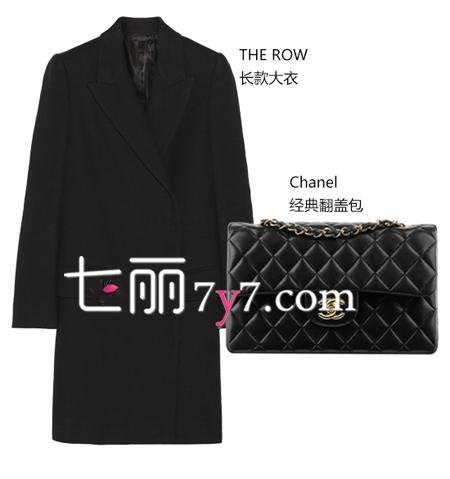 灰色软呢大衣,搭配莹光色香奈儿包包时尚抢眼