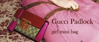 2016古琦专柜最新 时尚锁扣 原单Gucci Padlock迷你包409486