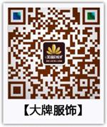 扫描二维码添加美丽包包名品网个人微信号(2376268622,微信号名称:美丽包包(围巾太阳镜皮带)