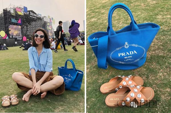 今年夏天去海边 记得带上这些PRADA包包