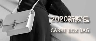 让人一见钟情的ysl包,2020新款女包CARRE BOX