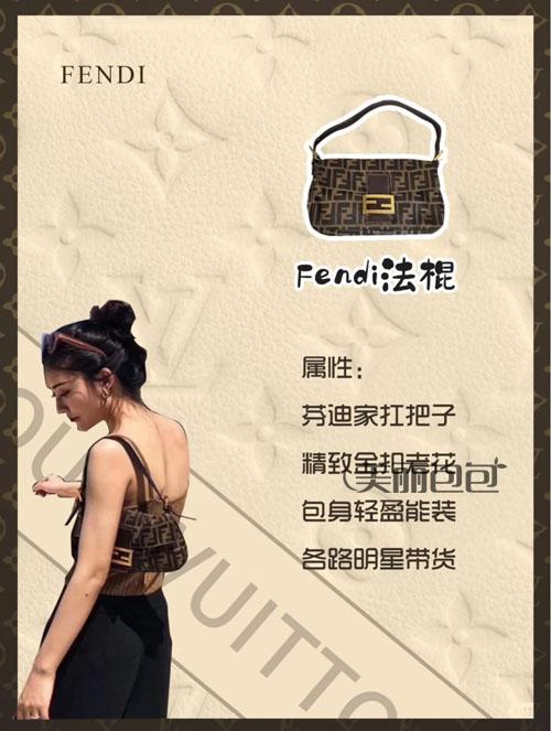 lisa 小金妹最新街拍腋下包 哪款更时髦?