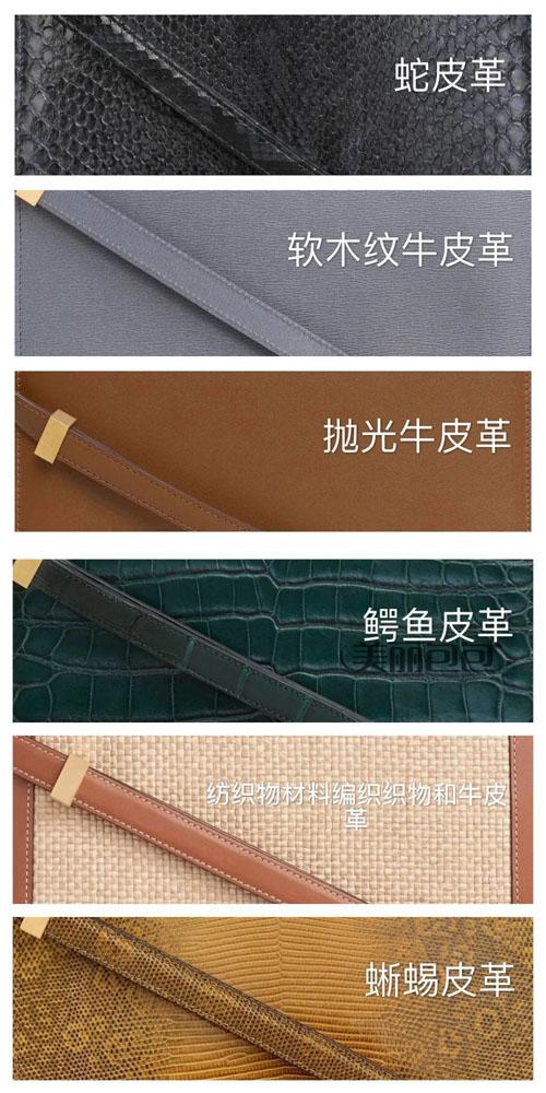 鲶鱼包要新尺寸 思琳豆腐包也要出很多新颜色
