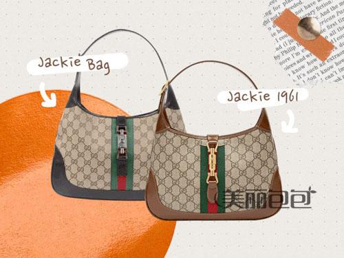 杨幂同款gucci jackie 1961腋下包 选老花还是全皮款?