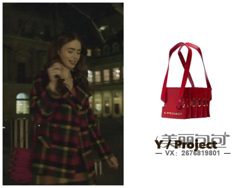 时尚美剧中的香奈儿女王Emily 和她一柜子的大牌包包们