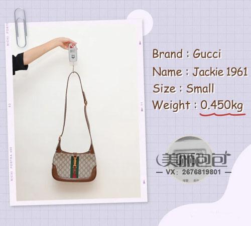 选包包还看重量?gucci dior当红包包重量评测