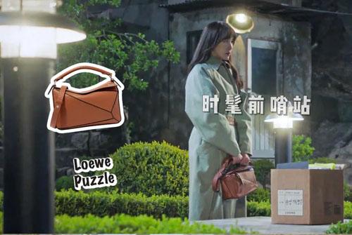 看剧扒包!《顶楼》女主沈秀莲的包包都是哪些品牌?