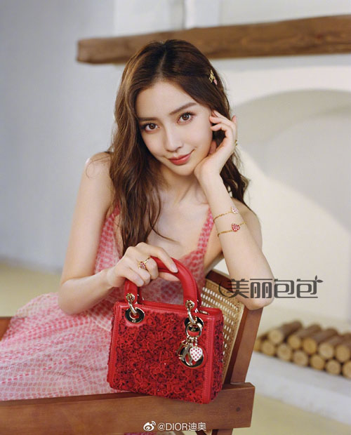 杨颖 景甜的新年红包 被迪奥情人节限量款惊艳到!