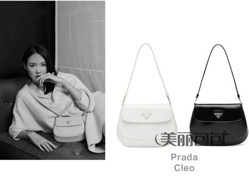金晨 刘雯演绎新款Prada Cleo腋下包 佳人气质!