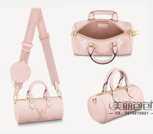 lv2021夏日系列大玩少女风 渐变粉色包包美得流口水!