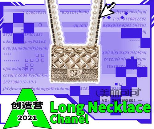 lv ysl chloe 香奈儿2021新款时髦包 我首先看好这4款!