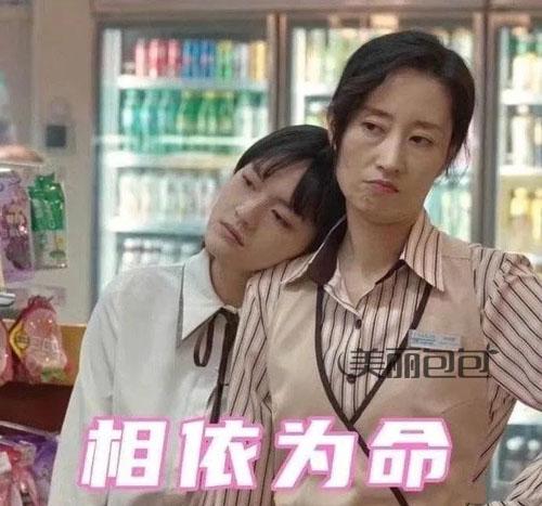 文淇街拍晒包合辑 最爱ysl miumiu chloe