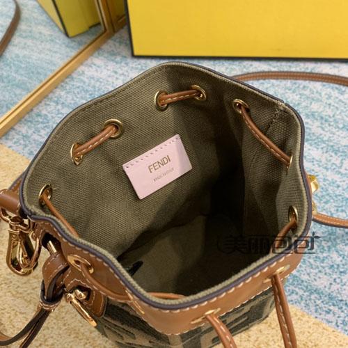 fendi Mon Tresor抽绳水桶包 最近出了哪些新颜色?