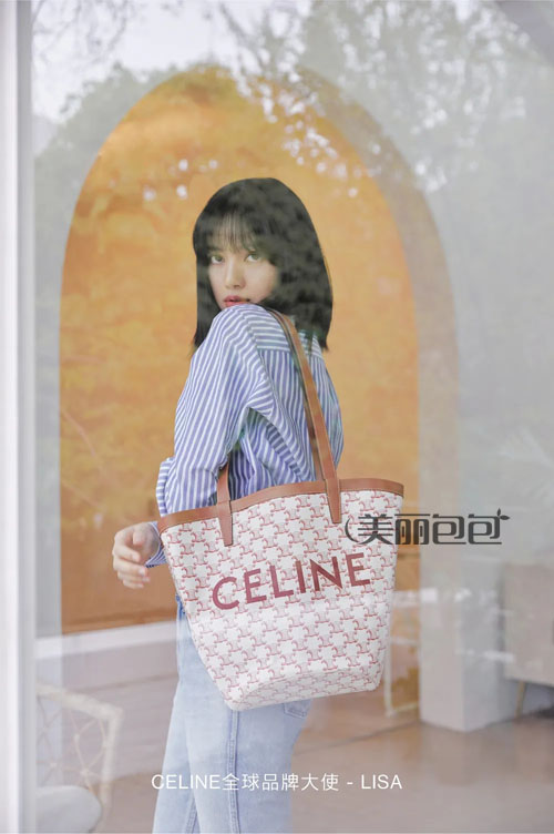 浪漫粉色花纹的赛琳七夕限定款包包 明星搭配合辑