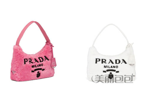prada2021秋冬新款看点 普拉达腋下包撞上三角包