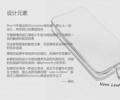 新色迷你dior钱包 进口原版平面皮拉链款迪奥钱包