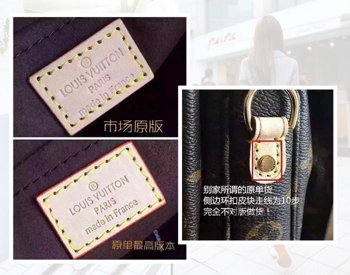 黄铜质感_怎么分辨METIS LV邮差包是不最优品质-美丽包包名品网文章专区