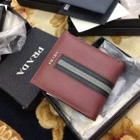 Prada时尚彩带男士钱夹 普拉达十字纹牛皮短款折叠钱包
