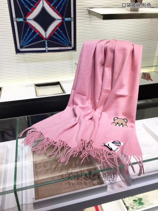 莫斯奇诺小熊口袋围巾 粉色羊羔毛披肩